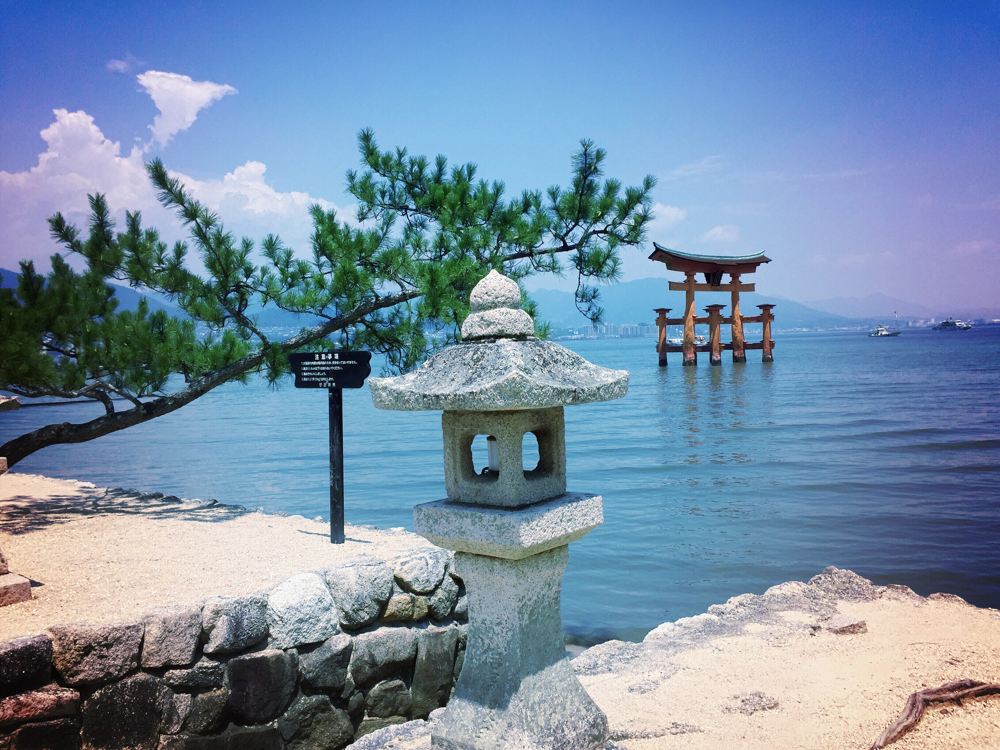 Miyajima Ootorii Tori Gate water view